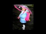 «Основной альбом» под музыку крейзи фрог - танец легушек акро ёлка. Picrolla