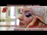 Свадебная прическа и макияж в Махачкале - 8928 250 96 23