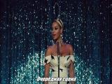[#ИБК] Люди делают все ради красоты ,но в итоге это достанется червям / Beyonce - Pretty Hurts (русские субтитры) Психологический клип от Бейонсе
