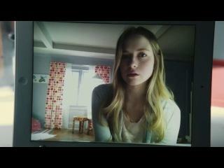 """""""Лимб"""" (2013): Трейлер"""